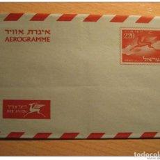 Sellos: ISRAEL 220 FAUNA AEROGRAMA AIRMAIL LETTER AEROGRAMME BY AIR MAIL CORREO AEREO PA. Lote 123964702