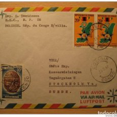 Sellos: DOLISIE 1967 TO STOCKHOLM SWEDEN AIR MAIL COVER CONGO BRAZZAVILLE BELGIUM AREA C. Lote 123974114