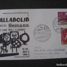 Timbres: VALLADOLID SPAIN 1968 SEMANA CINE RELIGIOSO SEMINCI SPECIAL EVENT CANCEL CINE FI. Lote 123983419