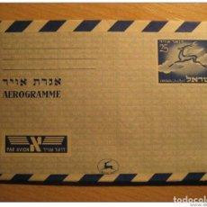 Sellos: ISRAEL 25 FAUNA AEROGRAMA AIRMAIL LETTER AEROGRAMME BY AIR MAIL CORREO AEREO PAR. Lote 123985086