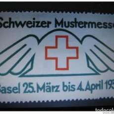 Sellos: BASEL BALE 1933 SCHWEIZER MUSTERMESSE VIGNETTE POSTER STAMP LABEL SWITZERLAND SU. Lote 123998408