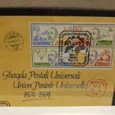 Sellos: HOJA FILATELICA CENTENARIO UNION POSTAL UNIVERSAL. Lote 128495932