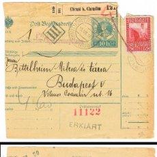 Sellos: AUSTRIA, ENTERO POSTAL PARA EL ENVIO DE PAQUETES CON SELLO COMPLEMENTARIO DE 15-7-1916 FRAGMENTO. Lote 128624851