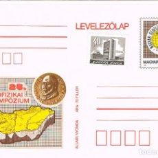 Sellos: HUNGRIA, SIMPOSIO DE GEOFISICA, ENTERO POSTAL DEL AÑO 1980 SIN CIRCULAR. Lote 128626279