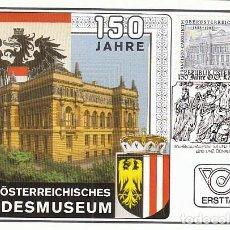 Sellos: AUSTRIA IVERT 1587, EDIFICIO DEL MUSEO FRANCISCO CAROLINUM EN LINZ, PRIMER DIA DE 4-11-1983. Lote 128627559