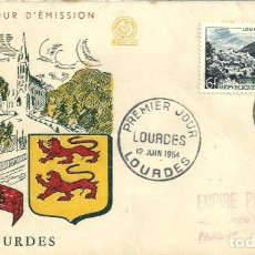 Sellos: SOBRE DE PRIMER DÍA - PREMIER JOUR D'EMISSION - LOURDES - 1954. Lote 132814330