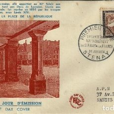 Sellos: SOBRE DE PRIMER DÍA - PREMIER JOUR D'EMISSION - STENAY - 1954. Lote 132816582