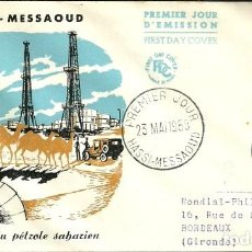 Sellos: SOBRE PRIMER DÍA - PREMIER JOUR D'EMISSION - HASSI MESSAOUD - 1959. Lote 133044290