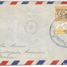Sellos: PANAMA CC SELLO Y MATASELLOS CENTENARIO DEL GENERAL SAN MARTIN 1950. Lote 133721226