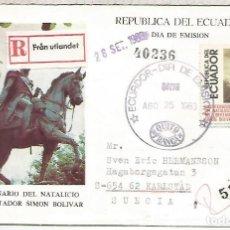 Sellos: ECUADOR FDC CERTIFICADO A SUECIA SIMON BOLIVAR . Lote 133721386