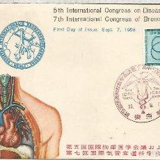 Sellos: JAPON FDC CONGRESO MEDICINA MEDICINE ENFERMEDAD. Lote 133722142