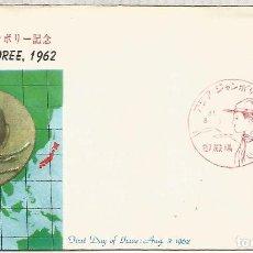 Sellos: JAPON FDC SCOUT JAMBOREE 1962. Lote 133722262