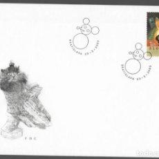 Sellos: SOBRE FDC ESLOVAQUIA (BRATISLAVA, 2005) - BIENAL DE LA ILUSTRACIÓN DE BRATISLAVA: ZORRO MAGO. Lote 133733278