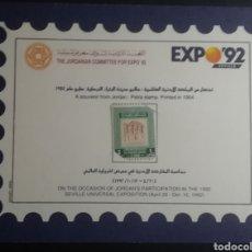 Sellos: DOCUMENTO FILATELICA PABELLÓN DE JORDANIA EXPO92. Lote 133972025