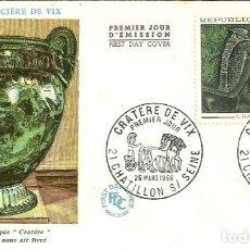 Sellos: SELLO DE PRIMER DÍA - PREMIER JOUR D'EMISSION - CRATÉRE DE VIX - 1966. Lote 135365046