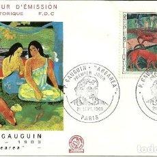 Sellos: SELLO DE PRIMER DÍA - PREMIER JOUR D'EMISSION - HISTORIQUE F.D.C. - PAUL GAUGUIN - PARIS - 1967. Lote 135366154