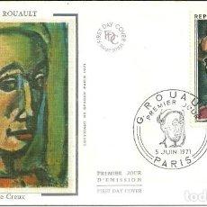 Sellos: SELLO DE PRIMER DÍA - PREMIER JOUR D'EMISSION - GEORGES ROUALT - PARIS - 1971. Lote 135413674