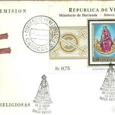 Sellos: SELLO DE PRIMER DÍA - DIA DE EMISION - IMAGENES RELIGIOSAS - REPUBLICA DE VENEZUELA - 1970. Lote 135417418