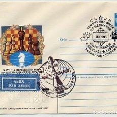Sellos: AJEDREZ CHESS - SOBRE ENTERO POSTAL RUSIA CCCP 1986. Lote 136748254