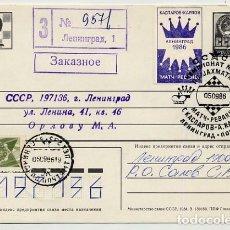 Sellos: AJEDREZ CHESS - PRECIOSA TARJETA ENTERO POSTAL RUSIA CCCP 1986. Lote 136748754