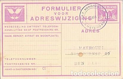 TARJETA MAT SELLOS SAT KONGRESO1931 AMTERDAM FORMULIER VOOR ADRESWIJZIGING ESPERANTO (Sellos - Historia Postal - Sellos otros paises)