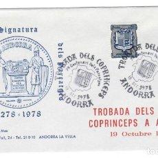 Sellos: SOBRE, ANDORRA 1978, PAREATGES: 7º CENTENARIO DE LA FIRMA DE LOS PARIAJES - PRIMER ENCUENTRO DE LOS. Lote 143299166