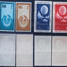 Sellos: ONU NACIONES UNIDAS NEW YORK AÑO 1956 .........NU-16. Lote 143368746