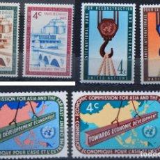 Sellos: ONU NACIONES UNIDAS NEW YORK AÑO 1960 .........NU-60. Lote 143407070