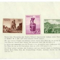 Sellos: SOBRE (TURQUÍA 1956) TROYA: REMEMBRANCE STAMPS OF TROY PUB. 1956 - TRUVA CANAKKALE. Lote 143607562