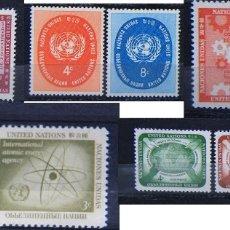 Sellos: ONU NACIONES UNIDAS NEW YORK AÑO 1958 .........NU-43. Lote 143400050