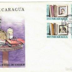 Sellos: 3 SOBRES (NICARAGUA 1972) AÉREO: 50 ANIVERSARIO DE INTERPOL - LOS DOCE DETECTIVES MÁS FAMOSOS DE LA. Lote 143948774