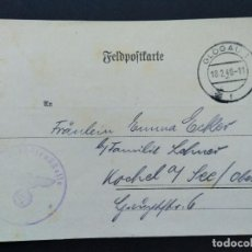 Sellos: TARJETA POSTAL ALEMANIA TERCER REICH 1940 FELDPOST CORREO CAMPAÑA. Lote 147325530