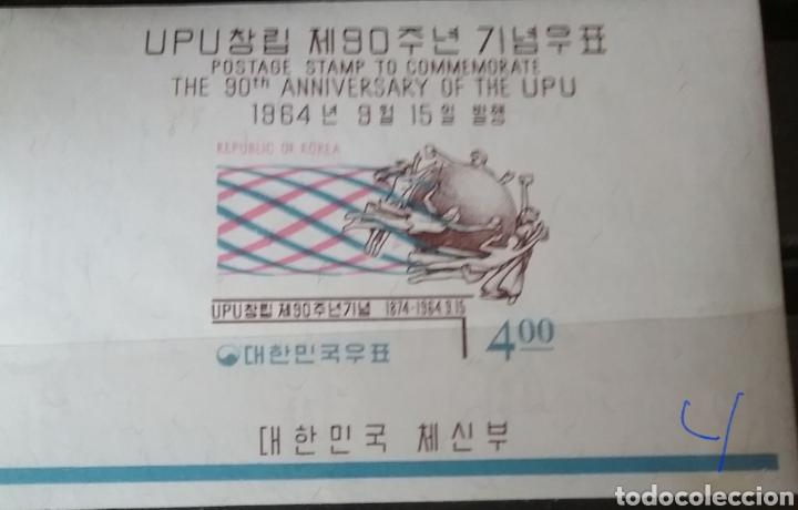 Sellos: HB Corea del Sur nueva/1964/XC Aniv. de la U.P.U/emblema/diosas/globo terraqueo/simbolo - Foto 3 - 152522232