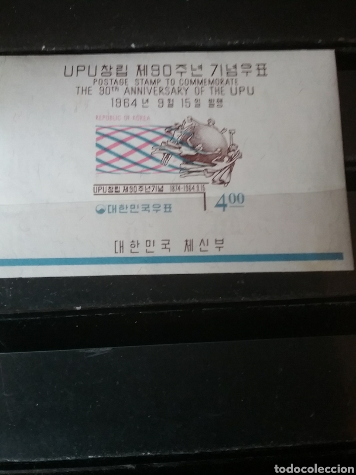 Sellos: HB Corea del Sur nueva/1964/XC Aniv. de la U.P.U/emblema/diosas/globo terraqueo/simbolo - Foto 4 - 152522232