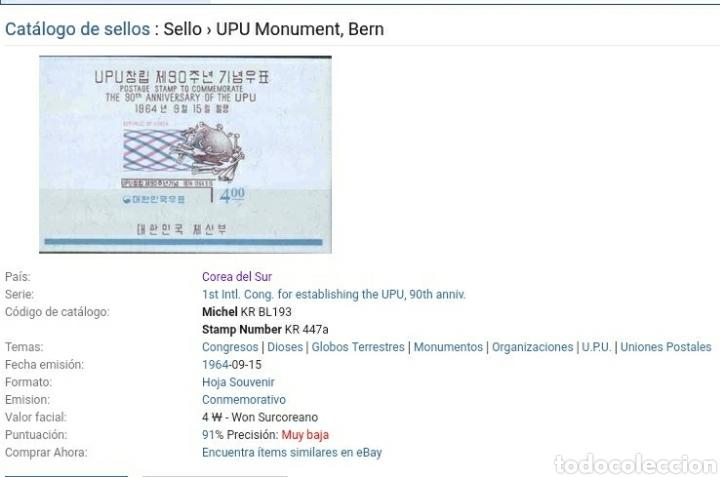 Sellos: HB Corea del Sur nueva/1964/XC Aniv. de la U.P.U/emblema/diosas/globo terraqueo/simbolo - Foto 6 - 152522232