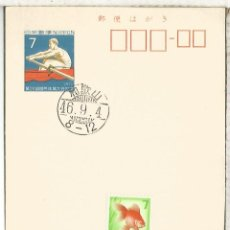 Sellos: JAPON ENTERO POSTAL CON MAT REMO ROWING. Lote 156705826