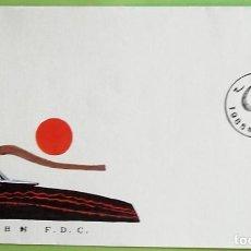 Sellos: CHINA. SPD 2704 AÑO NUEVO: AÑO DEL BUEY. 1985. MATASELLO: 1985. Lote 156792684