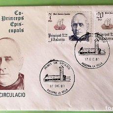 Sellos: ANDORRA E. SPD 146/47 COPRÍNCIPES EPISCOPALES: SALVADOR CASAÑAS Y FRANCESC JOSEP DE BOLTAST. 1981. M. Lote 156792696