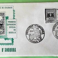 Sellos: ANDORRA E. SPD 162 Iª EXPOSICIÓN OFICIAL DE SELLOS DE ANDORRA E. 1982. SOBRE PRIMER DÍA CON MATASELL. Lote 156792700