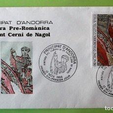 Sellos: ANDORRA FSA. SPD 344 PINTURA PRE-ROMÁNICA DE SANT CERNI DE NAGOL. 1985. MATASELLO PRIMER DÍA: 14 SEP. Lote 156792952
