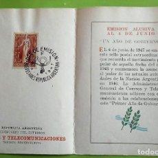 Sellos: ARGENTINA. 487 PRIMER ANIVERSARIO DE LA ELECCIÓN DEL GENERAL PERON COMO PRESIDENTE. 1947. MATASELLO. Lote 156793696