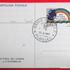 Sellos: ITALIA. TP BARI 45 FERIA DEL LEVANTE. MATASELLO: 11.9.1981 UDINE. Lote 157018924