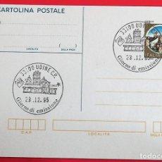 Sellos: ITALIA. TP CASTILLO DE ITRI. MATASELLO: 23.12.95 UDINE. Lote 157018960