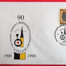 Sellos: AUSTRIA. SPD. 1351 ESCUDO: BAJA-AUSTRIA. 1976. MATASELLO: 27.5.1990 VILLACH.. Lote 157018984