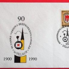 Sellos: AUSTRIA. SPD. 1356 ESCUDO: VORARLBERG. 1976. MATASELLO: 27.5.1990 VILLACH.. Lote 157018988