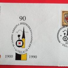 Sellos: AUSTRIA. SPD. 1355 ESCUDO: TIROL. 1976. MATASELLO: 27.5.1990 VILLACH.. Lote 157019000