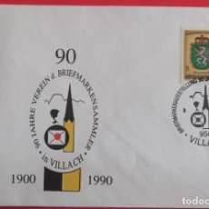 Sellos: AUSTRIA. SPD. 1353 ESCUDO: ESTIRIA. 1976. MATASELLO: 27.5.1990 VILLACH.. Lote 157019004