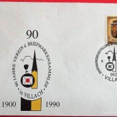 Sellos: AUSTRIA. SPD. 1352 ESCUDO: ALTA-AUSTRIA. 1976. MATASELLO: 27.5.1990 VILLACH.. Lote 157019012
