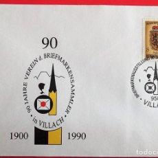 Sellos: AUSTRIA. SPD. 1357 ESCUDO: SALZBURGO. 1976. MATASELLO: 27.5.1990 VILLACH.. Lote 157019016