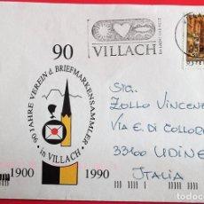 Sellos: AUSTRIA. SPD 2195 RUELLE SCHÖNLATERN, EN VIENA. 2002. MATSELLO: VILLACH. Lote 157019020